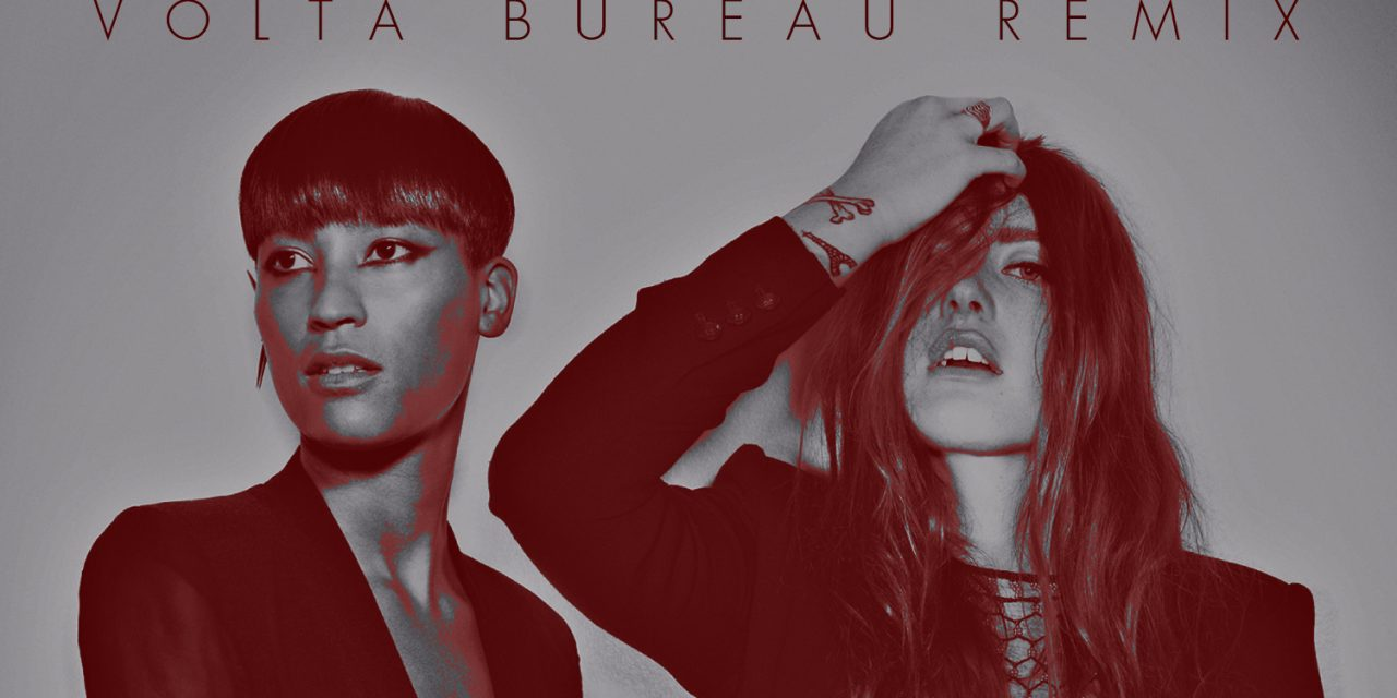 Icona Pop – I Love It (me encanta)